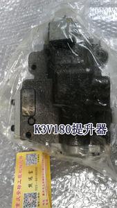 K3V180提升器